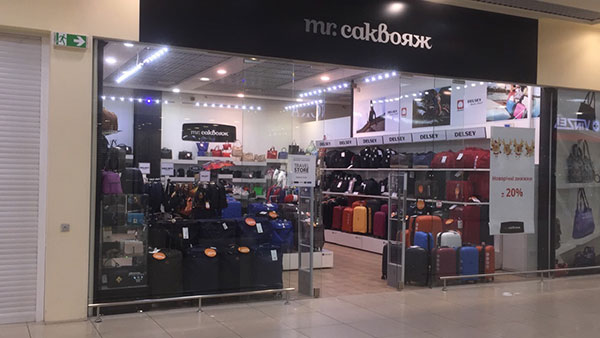 Магазин Mr. Саквояж
